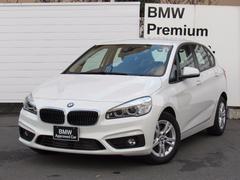 BMW218dアクティブツアラー全国1年保証付 1オナ 禁煙車
