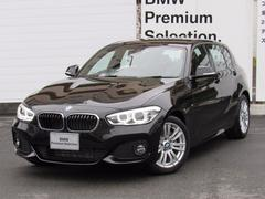 BMW118d Mスポーツデモカー全国2年保証付禁煙車