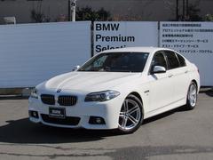 BMW523i Mスポーツ全国1年保証付 1オナ 禁煙車 地デジ