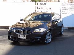 BMW523dツーリング Mスポーツ全国1年保証付 1オナ 禁煙車