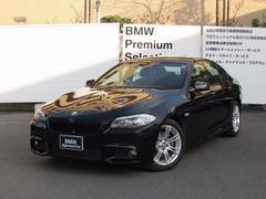 BMW523dブルーパフォーマンスMスポーツPkgサンルーフ