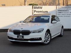 BMW740eアイパフォーマンスプラスPKGデモカー サンルーフ