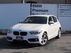 BMW118i スポーツ全国1年保証付Bカメラクルコン