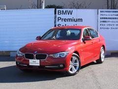 BMW320i スポーツ全国2年保証付ACCパドルシフト