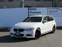 BMW320dツーリング Mスポーツ全国1年保証付ACC