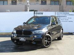 BMW X5xDrive 35i MスポーツレザーシートACCサンルーフ