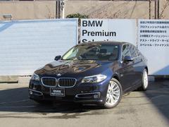 BMW523d ラグジュアリー全国1年保証付レザーシート