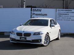 BMW523dラグジュアリーレザーシートACC全国1年保証付