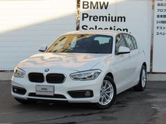 BMW118i弊社社有車全国2年保証付Bカメラ