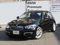 BMW118i スタイル弊社デモカー使用車Bカメラクルコン