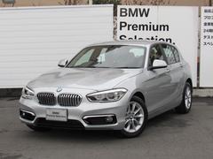 BMW118iスタイル弊社社有車全国2年保証付Bカメラクルコン
