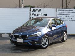 BMW218iアクティブツアラー弊社デモカー全国2年保証付