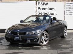 BMW435iカブリオレMスポーツレザーシート全国1年保証付