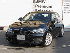 BMW118i Mスポーツデモカー全国2年保証付 クルコン