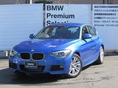 BMW116i MスポーツBカメラETC全国1年保証付 1オナ