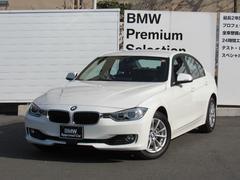 BMW320i全国1年保証付 1オナ 禁煙車 純正HDDナビ