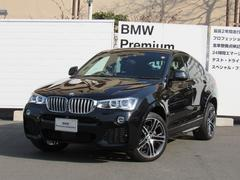 BMW X4xDrive28iMスポーツデモカー全国2年保証レザーシート