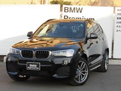 BMW X3xDrive20dMスポーツレザーシートACC全国1年保証付