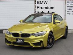 BMWM4クーペレザーシートカーボンブレーキ全国1年保証