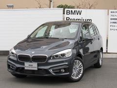 BMW218iグランツアラーラグジュアリー全国2年保証付ザーシート