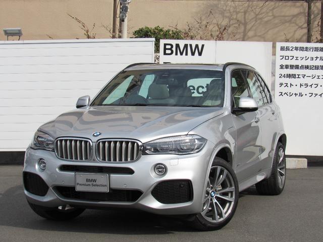 BMW xDrive 40e Mスポーツ全国2年保証付レザーシート