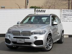 BMW X5xDrive 40e Mスポーツ全国2年保証付レザーシート