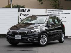 BMW218iアクティブツアラーラグジュアリー レザーシート