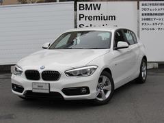 BMW118d スポーツ全国2年保証付Bカメラクルコン