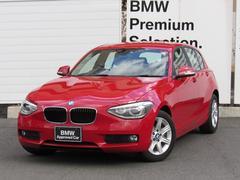 BMW116i 社外レザー純正ナビ全国1年保証付 1オナ