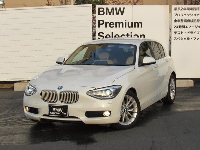 BMW 116i ファッショニスタ限定車レザーシート全国1年保証付