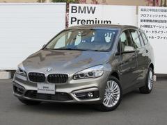 BMW218dグランツアラー ラグジュアリーレザーシートPアシスト