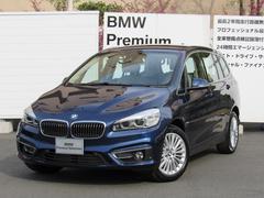 BMW218iグランツアラーラグジュアリーレザーシート全国2年保証