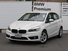 BMW218dアクティブツアラー全国2年保証付コンフォートpkg