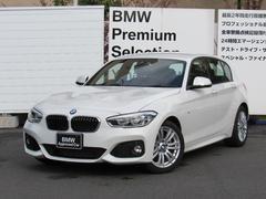 BMW118i Mスポーツクルコン17インチAW全国1年保証付