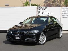 BMW523dラグジュアリーレザーシートACC全国1年保証 1オナ
