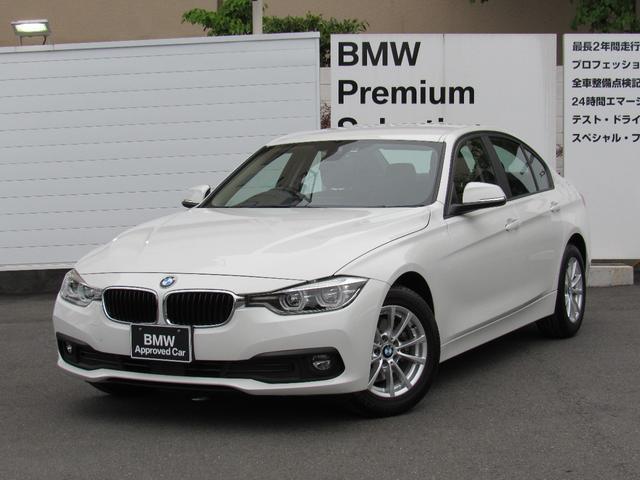 BMW 320d弊社元レンタカー使用車ACC全国1年保証付
