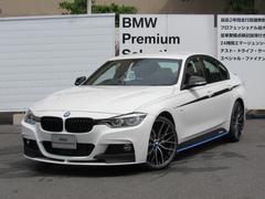 BMW320d MスポーツMパフォーマンス装着限定車ACC