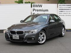 BMW320d Mスポーツレンタカー使用車レザーシート全国2年保証