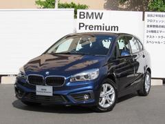 BMW218iアクティブツアラー弊社デモカー使用車全国2年保証付