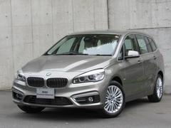 BMW218iグランツアラー ラグジュアリー弊社デモカー使用車
