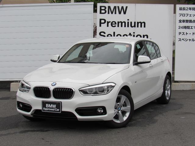 BMW 118i スポーツ認定中古車 全国1年保証付き禁煙車