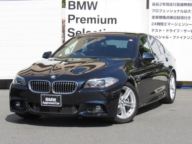 BMW 523i Mスポーツ社外レザー全国1年保証付