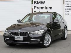 BMW320d ラグジュアリーレンタカー使用車ACC全国2年保証