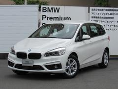 BMW218iグランツアラー弊社デモカー使用車全国2年保証