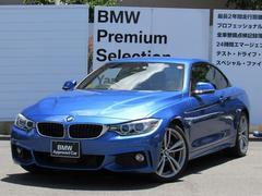 BMW435iカブリオレ MスポーツレザーシートACC全国2年保証