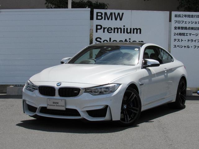 BMW M4クーペ 弊社デモカー使用 全国2年保証付