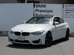 BMWM4クーペ 弊社デモカー使用 全国2年保証付