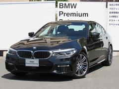 BMW530i Mスポーツ弊社デモカー使用レザーシート全国2年保証