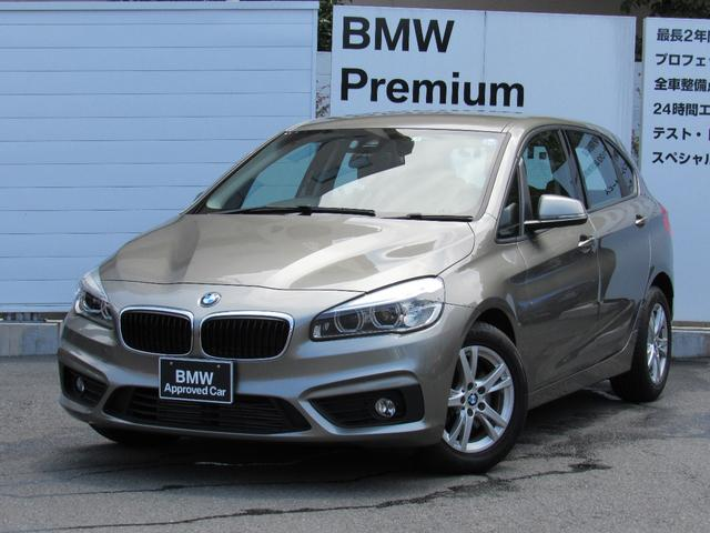 BMW 218iアクティブツアラーコンフォートpkg全国1年保証付