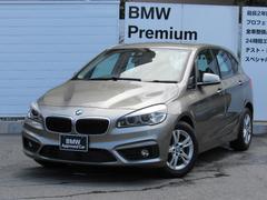 BMW218iアクティブツアラーコンフォートpkg全国1年保証付